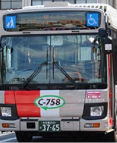 名古屋 市 市バス 料金